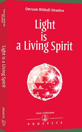 Light is a Living Spirit